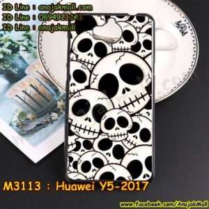 M3113-02 เคสยาง Huawei Y5 2017 ลาย Skull II