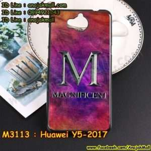 M3113-05 เคสยาง Huawei Y5 2017 ลาย Magnificent