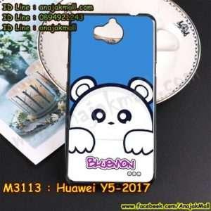 M3113-06 เคสยาง Huawei Y5 2017 ลาย Bluemon