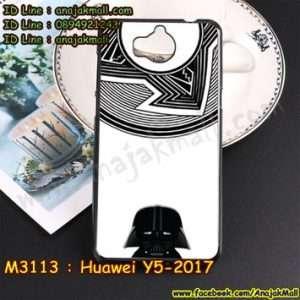 M3113-07 เคสยาง Huawei Y5 2017 ลาย Alio