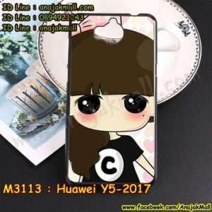 M3113-08 เคสยาง Huawei Y5 2017 ลายซีจัง