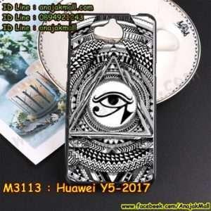 M3113-11 เคสยาง Huawei Y5 2017 ลาย Black Eye