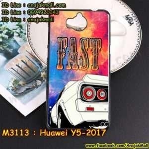 M3113-12 เคสยาง Huawei Y5 2017 ลาย Fast 01