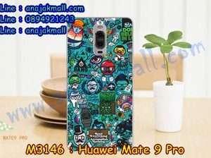 M3146-20 เคสแข็ง Huawei Mate 9 Pro ลาย JinUp