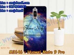 M3146-23 เคสแข็ง Huawei Mate 9 Pro ลาย Som Night