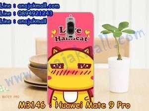 M3146-24 เคสแข็ง Huawei Mate 9 Pro ลาย Hami IV