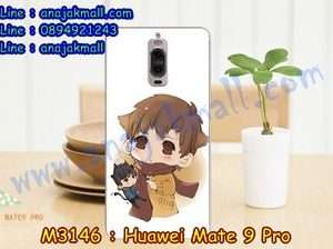 M3146-26 เคสแข็ง Huawei Mate 9 Pro ลาย Taro