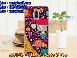 M3146-29 เคสแข็ง Huawei Mate 9 Pro ลาย Paris XI