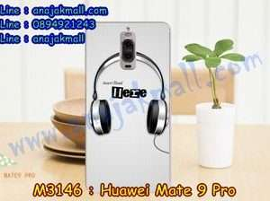M3146-30 เคสแข็ง Huawei Mate 9 Pro ลาย Music