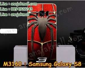 M3160-18 เคสแข็ง Samsung Galaxy S8 ลาย Spider