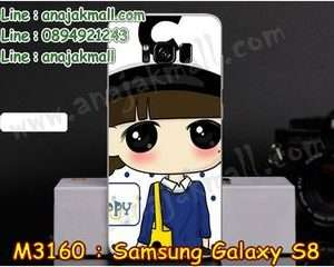 M3160-20 เคสแข็ง Samsung Galaxy S8 ลายซียอง