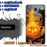M3199-21 เคสแข็ง Lenovo K6 Power ลาย skeleton I