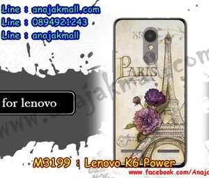 M3199-22 เคสแข็ง Lenovo K6 Power ลาย Paris X