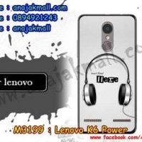 M3199-23 เคสแข็ง Lenovo K6 Power ลาย Music
