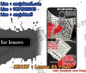 M3199-24 เคสแข็ง Lenovo K6 Power ลาย Music in Heart