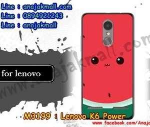M3199-25 เคสแข็ง Lenovo K6 Power ลาย Cute Eye