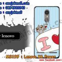 M3199-26 เคสแข็ง Lenovo K6 Power ลาย Lover M-Cat I