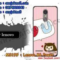 M3199-27 เคสแข็ง Lenovo K6 Power ลาย Lover W-Cat I