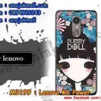 M3199-30 เคสแข็ง Lenovo K6 Power ลาย Dummy Doll