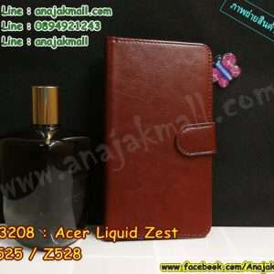 M3309-03 เคสหนังฝาพับ Acer Liquid Zest - Z525/Z528 สีน้ำตาล