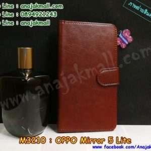 M3210-03 เคสหนังฝาพับ Oppo Mirror 5 Lite สีน้ำตาล
