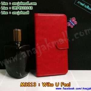 M3212-01 เคสฝาพับไดอารี่ Wiko U Feel สีแดงเข้ม