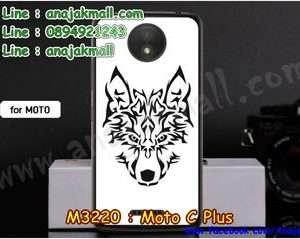 M3220-16 เคสแข็ง Moto C Plus ลาย Wolf II