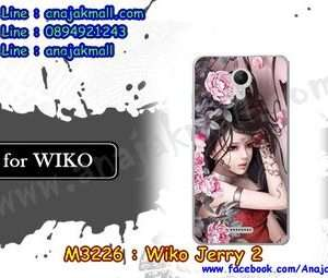 M3226-18 เคสยาง Wiko Jerry 2 ลาย Laminia