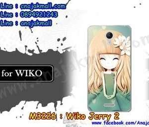 M3226-19 เคสยาง Wiko Jerry 2 ลาย Malka