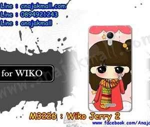M3226-21 เคสยาง Wiko Jerry 2 ลายฟินฟิน