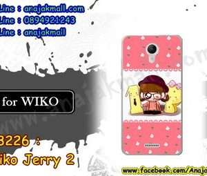 M3226-24 เคสยาง Wiko Jerry 2 ลาย Vanika
