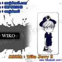 M3226-25 เคสยาง Wiko Jerry 2 ลาย Share Two