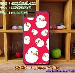 M3231-01 เคสขอบยาง iPhone7 Plus ลาย Duck 24
