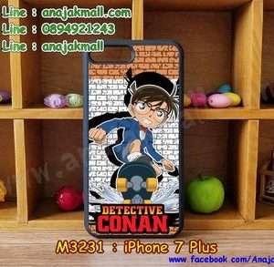 M3231-02 เคสขอบยาง iPhone7 Plus ลาย Conan IV