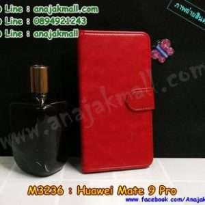 M3236-01 เคสหนังฝาพับ Huawei Mate 9 Pro สีแดง
