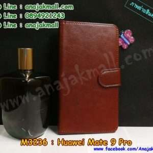 M3236-03 เคสหนังฝาพับ Huawei Mate 9 Pro สีน้ำตาล