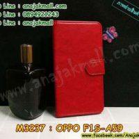 M3237-01 เคสฝาพับไดอารี่ OPPO F1S สีแดงเข้ม