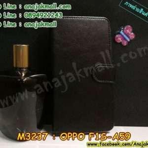 M3237-02 เคสฝาพับไดอารี่ OPPO F1S สีดำ