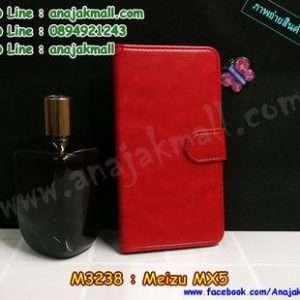 M3238-01 เคสฝาพับไดอารี่ Meizu MX 5 สีแดงเข้ม