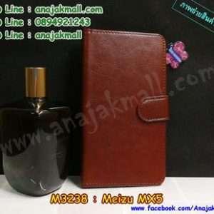M3238-03 เคสฝาพับไดอารี่ Meizu MX 5 สีน้ำตาล