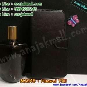 M3245-02 เคสฝาพับไดอารี่ Huawei Y5ii สีดำ