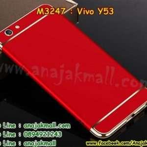 M3247-02 เคสประกบหัวท้าย Vivo Y53 สีแดง