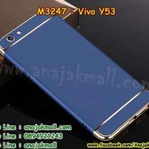 M3247-03 เคสประกบหัวท้าย Vivo Y53 สีน้ำเงิน