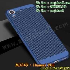 M3249-01 เคส PC ระบายความร้อน Huawei Y6ii สีน้ำเงิน