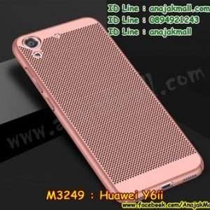 M3249-04 เคส PC ระบายความร้อน Huawei Y6ii สีทองชมพู