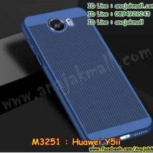 M3251-01 เคส PC ระบายความร้อน Huawei Y5ii สีน้ำเงิน