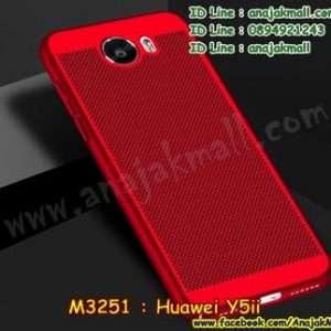 M3251-02 เคส PC ระบายความร้อน Huawei Y5ii สีแดง