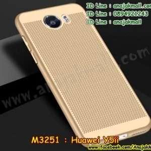 M3251-03 เคส PC ระบายความร้อน Huawei Y5ii สีทอง