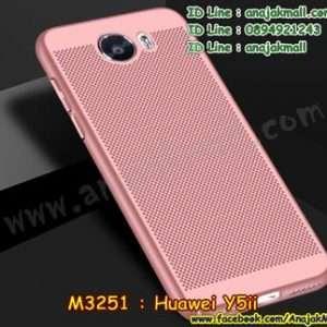 M3251-04 เคส PC ระบายความร้อน Huawei Y5ii สีทองชมพู