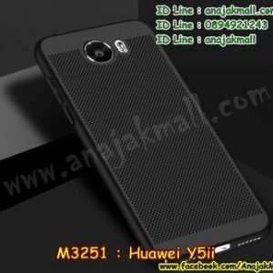 M3251-05 เคส PC ระบายความร้อน Huawei Y5ii สีดำ
